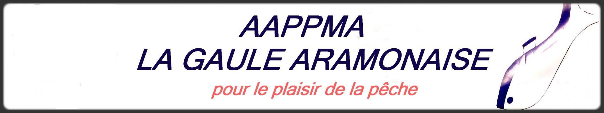 Aappma aramon